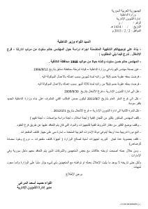 حاتم-page-001